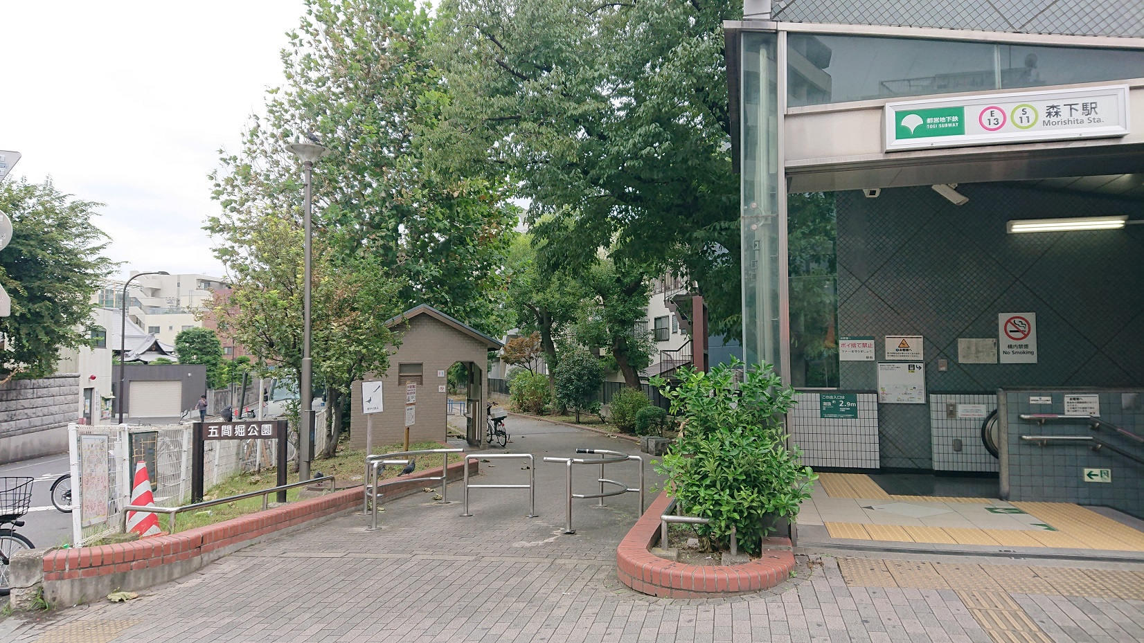 五間堀公園と森下駅