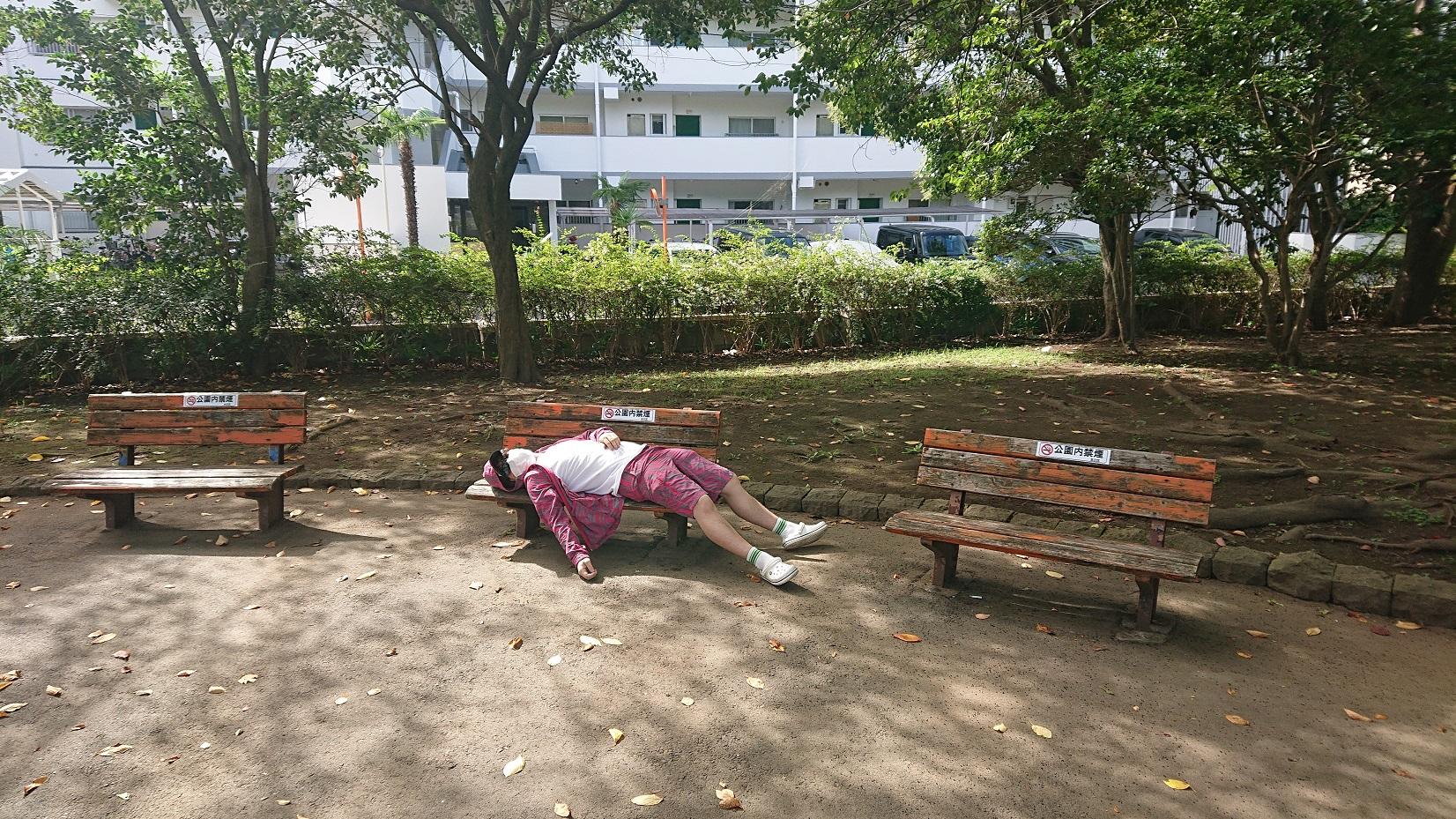谷中公園のお休みスポット