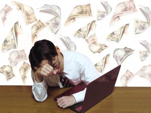借金を5年放置したらどうなる?その危険度について紹介!