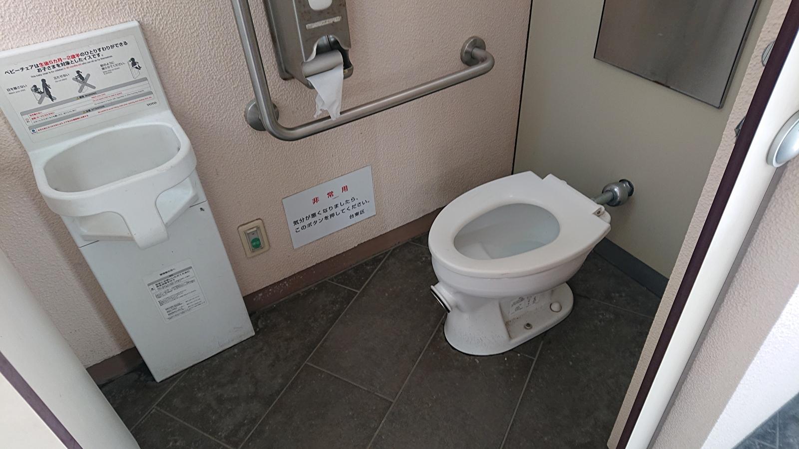 東盛公園のトイレ